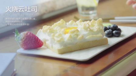 东菱岩烤: 火烧云吐司、戚风蛋糕、田园披萨