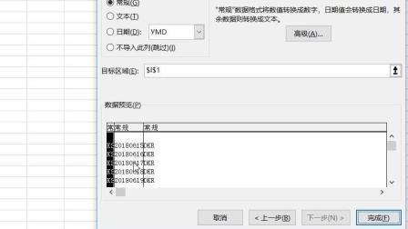Excel基地Excel函数实用教程