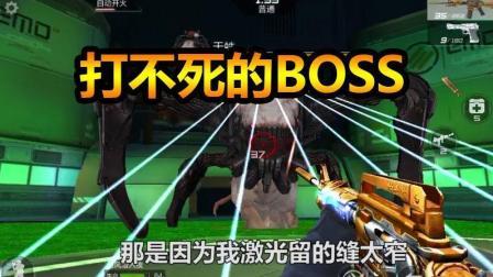 随风剧情模式10: 潜伏了9集的ta和我并肩直面最强boss!