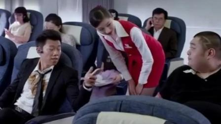 空姐以为男子是普通乘客, 没想是VIP, 态度一下转变