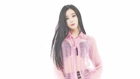 LAYSHA 4RD ALBUM - PINK LABEL 고은(GOEUN).TEASER