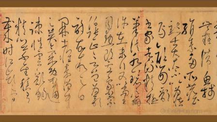 古代字画-天下第一草书的 唐-怀素《自叙帖》