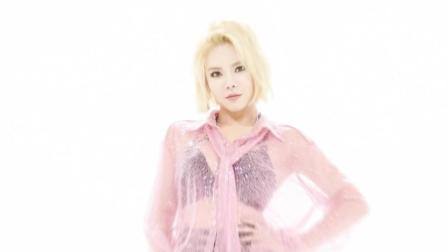 LAYSHA 4RD ALBUM - PINK LABEL 채진(CHAEJIN).TEASER