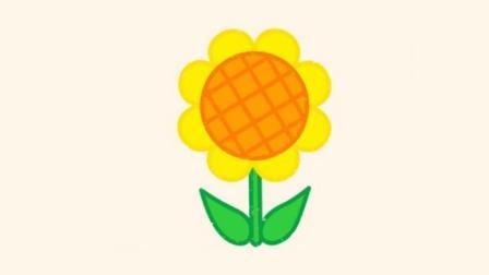 简笔画 2-6岁幼儿园宝宝简笔画视频教程 画向日葵