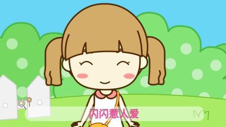 起司公主cheese girl:233 小可爱 清明