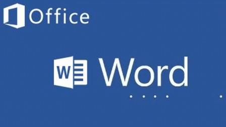 Word小白脱白系列教程第1节: Word版本和界面介绍