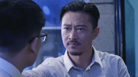 剧集:《梅花儿香》热播  裴疆童演绎另类职场反派