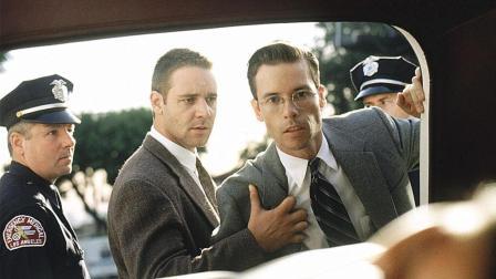 一部暗讽美国社会的黑色电影, 6分钟看完悬疑剧情片《洛城机密》!