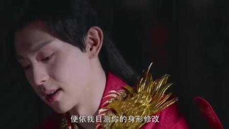 香蜜沉沉烬如霜: 旭凤穿上红衣为锦觅上妆, 温柔又心疼!