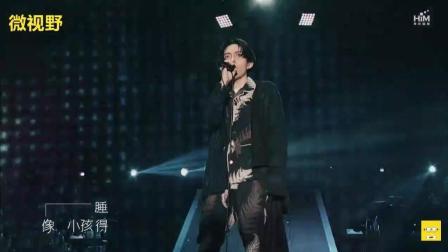 林宥嘉 - 林宥嘉Yoga Lin|THE GREAT YOGA上海XL旗舰场Live