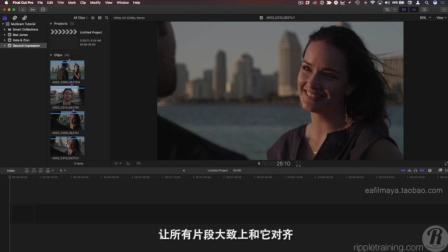 17-21 媒体的准备工作 FCPX10.3进阶剪辑中文视频教程