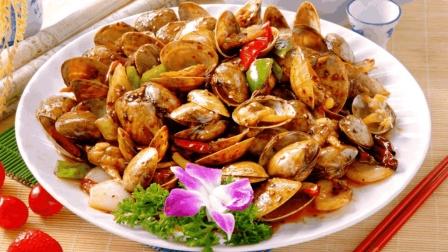 爆炒花蛤的家常做法, 夏季最爱美食, 比大排档还要好吃!