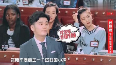 看到薛之谦比赛时的照片, 宁静脱口而出: 杀马特, 太尴尬了