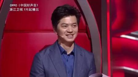 《中国好声音》李健钟爱点老歌, 周杰伦调侃: 我跟谢霆锋太年轻听不懂!