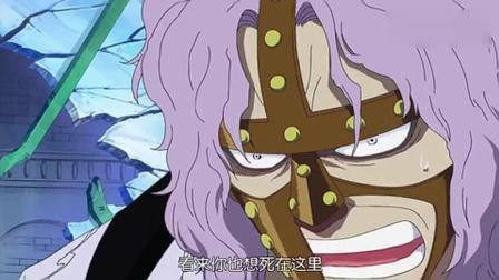 海贼王: 罗宾如果被抓住就不妙了, 但弗兰奇赌路飞能赢, 把罗宾救回