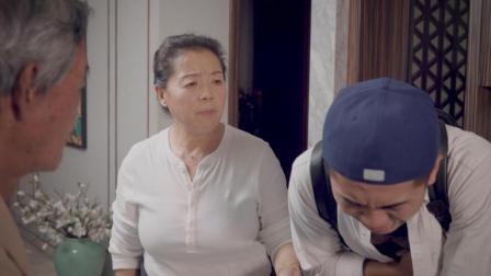 陈翔六点半: 爸妈, 我真是你们亲生的吗?