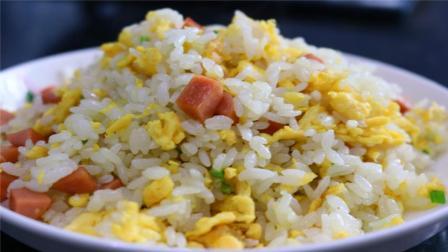 蛋炒饭怎么做才松软美味, 其实有诀窍, 学会后做蛋炒饭你也零失败