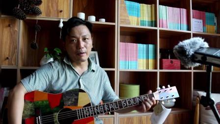 台湾G牌吉他 彩色美术馆一号评测 缤纷的色彩适合迷离的世界
