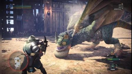 『罐头』怪物猎人: 世界#07 竞技场狩猎大战
