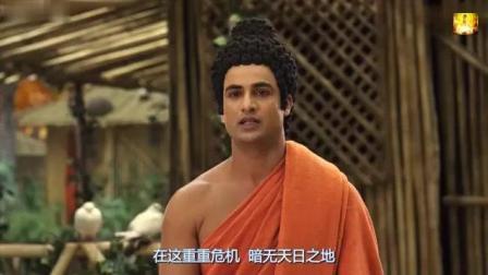 伟大的佛陀释迦牟尼佛无上真理之吼声, 震慑偏信与邪见