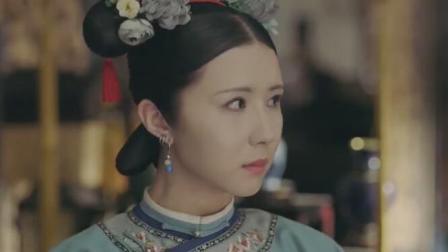 《延禧攻略》璎珞当着皇后的面指责袁春望, 有谁注意珍儿的表情了?