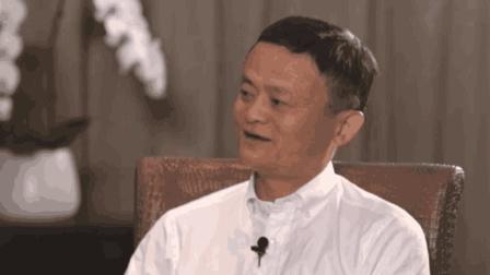 最新马云演讲完整版