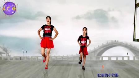 中老年最爱的32步广场舞《北江美》简单易学  好听好看