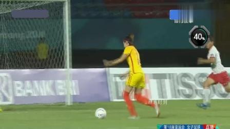 正直播亚运会中国女足VS塔吉克斯坦 开场2分钟女
