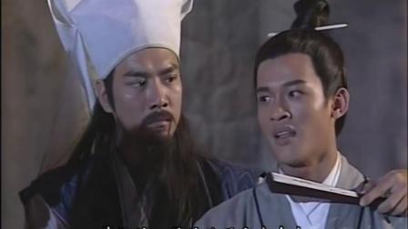 倚天屠龙记: 明教内讧, 五散人不服杨逍, 青翼蝠王寒毒发作