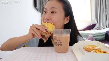吃玉米肉松面包, 自制奶茶, 方法本来录上了, 结果美保存上…