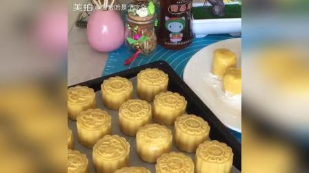 椰蓉奶香月饼甜点