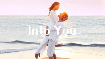 超好听《Into You》MV版欧美流行音乐