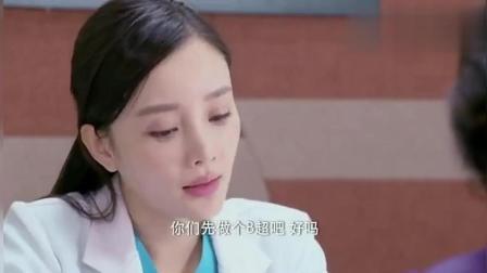 18岁女孩月经不调妈妈带着看妇科, 医生的一番话母亲瞬间慌了!