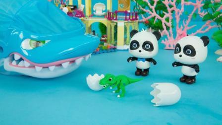 宝宝巴士玩具 第110集 鲨鱼肚子里的恐龙蛋