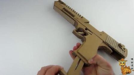 手工牛人纸板DIY沙漠之鹰 做好试了试 效果不错