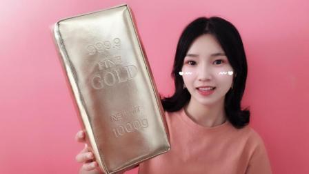 """妹子收到一块超大的""""金砖"""", 以为梦想成真, 结果却扎心了"""