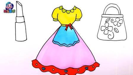 公主蓬蓬裙绘画口红简笔画儿童学颜色