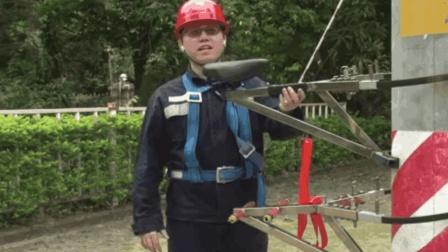 猎奇-电工大叔发明的电线杆爬杆器
