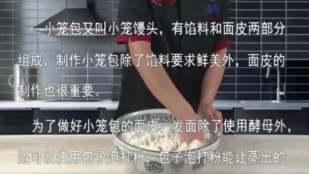 灌汤小笼包的制作方法教程