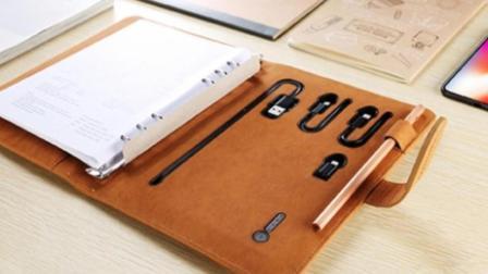 能充电的本子, 写字充电两不误, 一次能充仨手机!