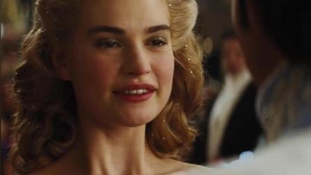 在《灰姑娘》的电影中 莉莉·詹姆斯和理查德·麦登的舞曲 真的是好漂亮