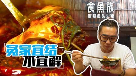 深圳︱大秋怒怼过的餐饮品牌开新店了, 不怕死的他又去试吃了一回!