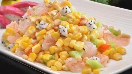 玉米怎么做好吃, 加上虾仁这样做, 实在是太好吃了上桌全家抢着吃光光