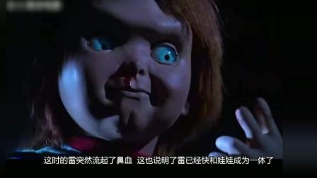 可爱娃娃恐怖来袭: 6分钟带你看完美国恐怖电影《鬼娃回魂2》!