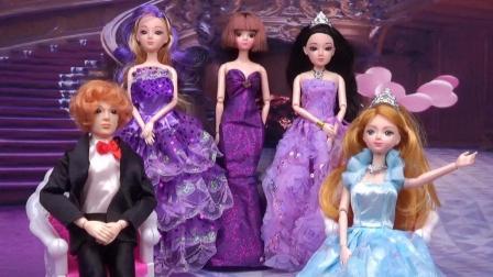 芭比娃娃穿紫色晚礼服参加王妃选举, 王子选出了心爱的姑娘