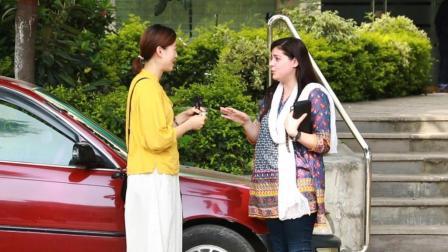 当中国姑娘在巴基斯坦街头求助, 预告提前看!
