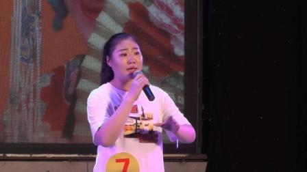 平顶山市教育学院, 李鑫盼 豫剧《清风亭》, 演绎真是的太好了!