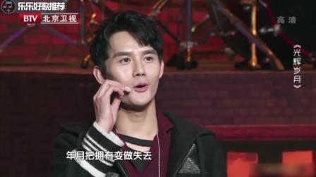 王凯、刘恺威、文松合唱《光辉岁月》, 磁性嗓音令全场观众惊呼