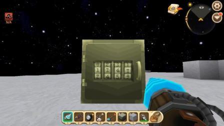 迷你世界: 新版密码保险箱抗爆炸测试, 任何炸药都无法摧毁!