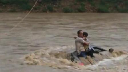 面包车被洪水围困 丈夫车顶紧抱妻子